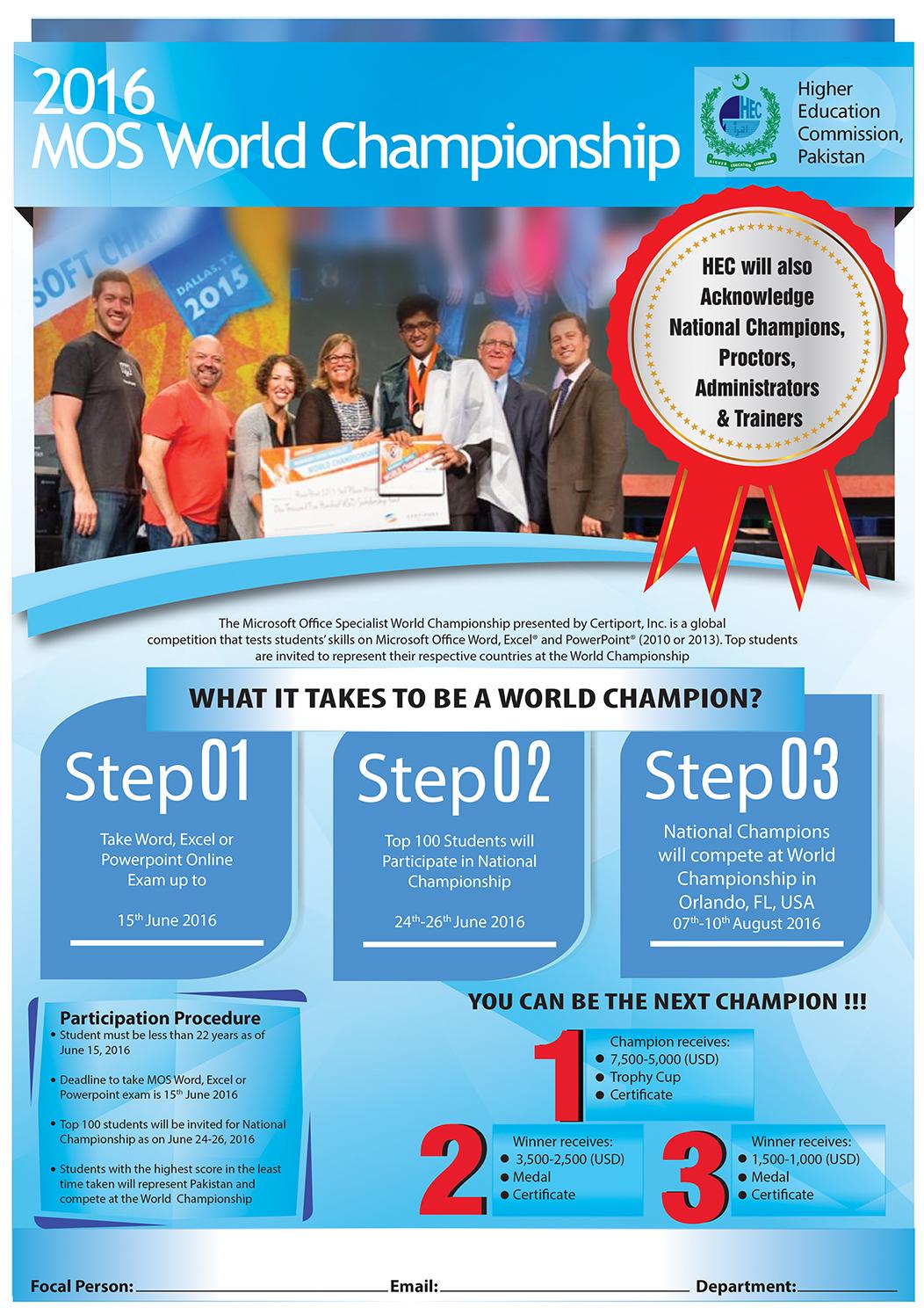 Microsoft Office Specialist Mos Championship 2016 Mehran University