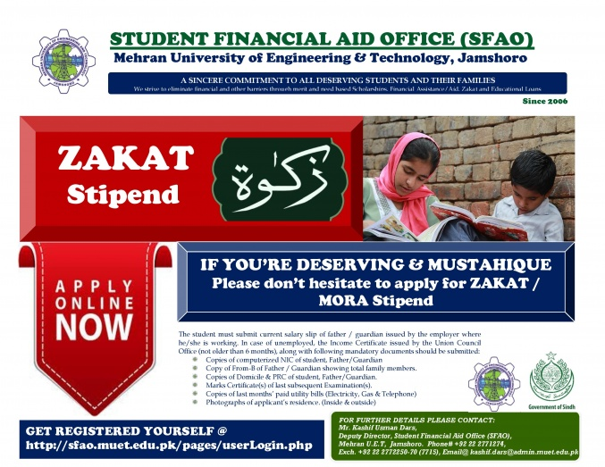 ZAKAT Stipend for Needy and Deserving Students of MUET
