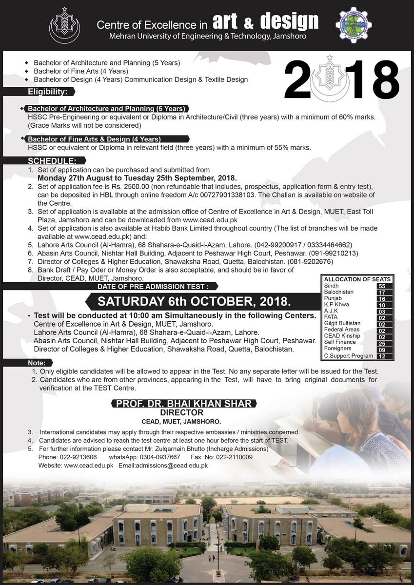 Admissions Open at CEAD, MUET