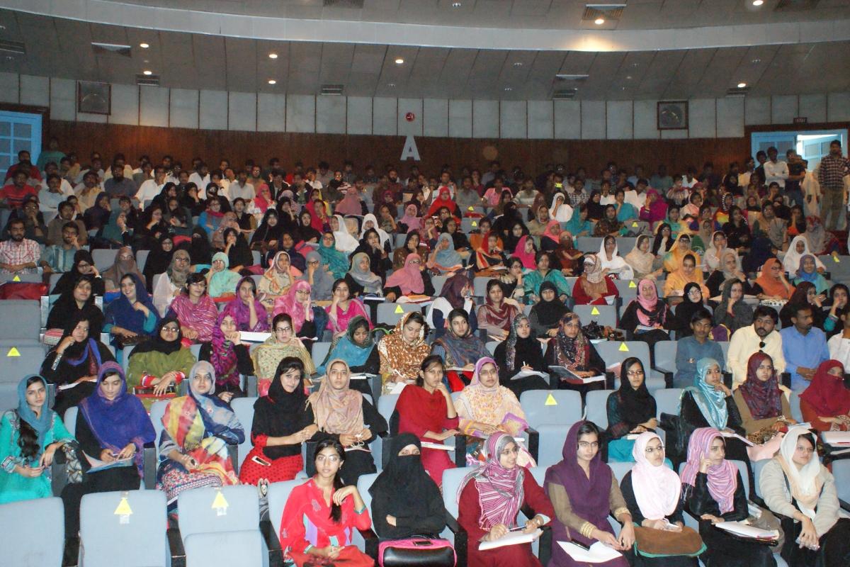 Image Gallery Mehran University