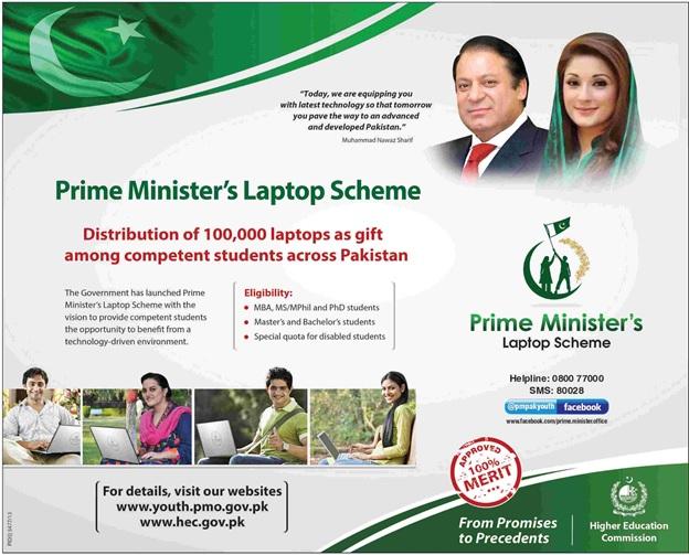 """Hec pakistan on twitter: """"phase iv & v 200,000 laptops for."""