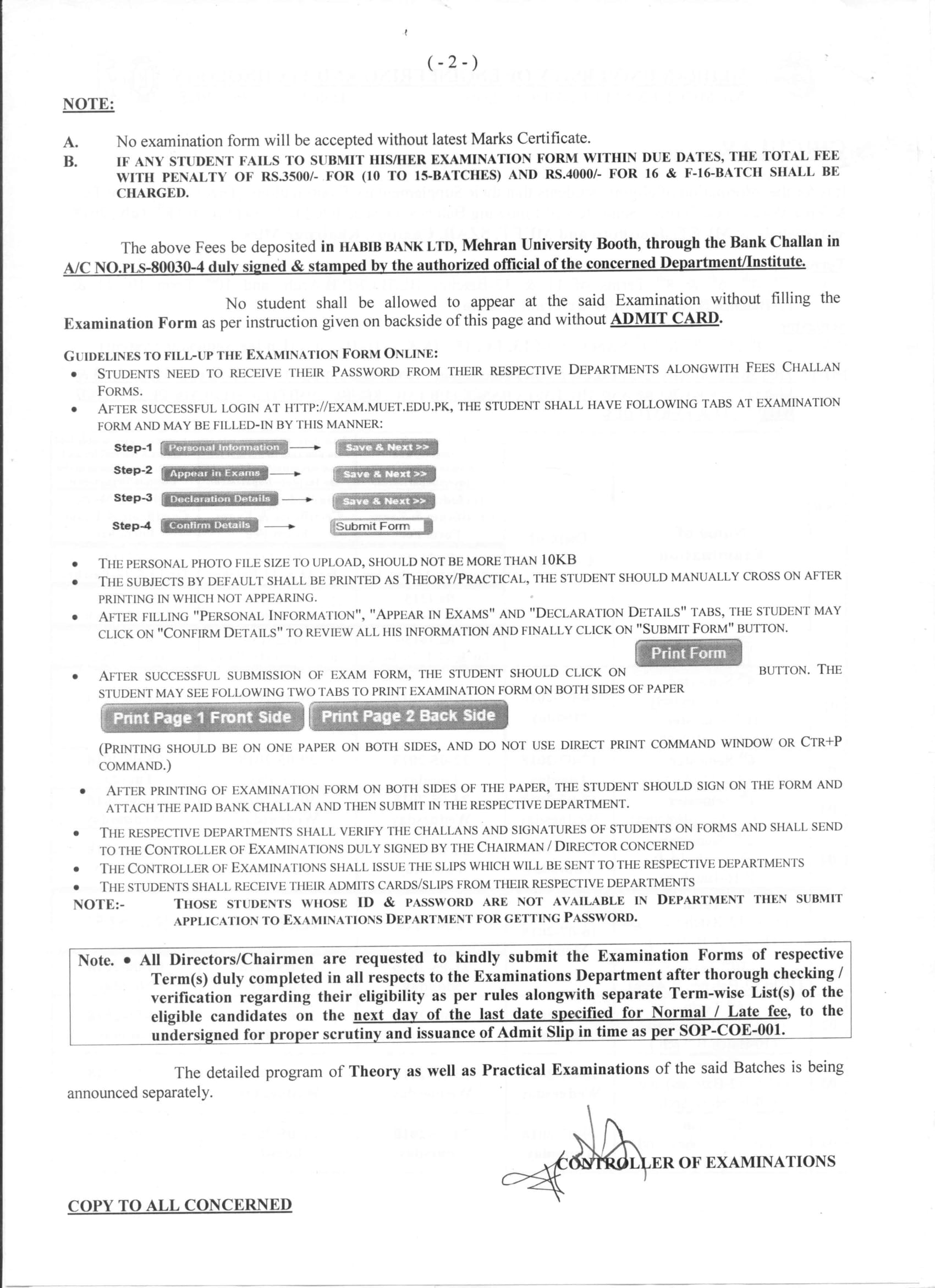 Circular for Supplementary Examination, July/August, 2018 | Mehran
