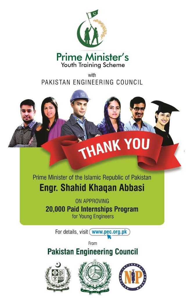 E-Notice Board | Mehran University
