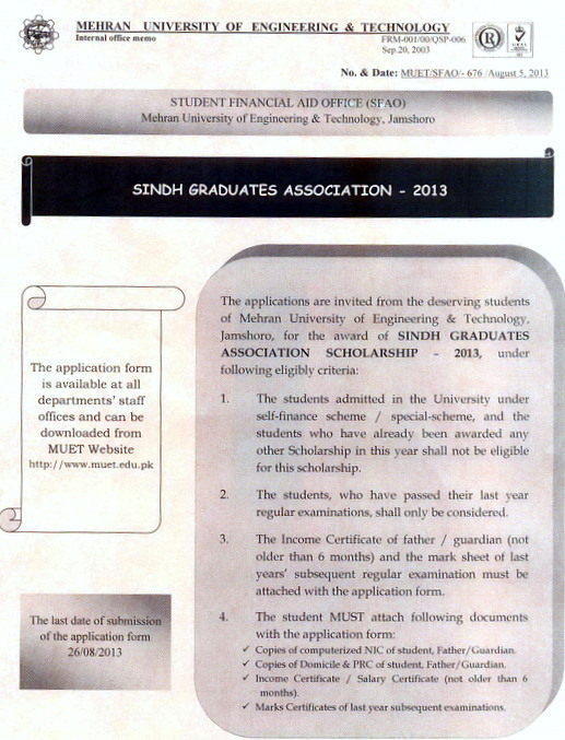 Sindh Graduates Association Scholarship